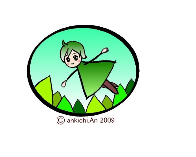 Photo_20200508172501